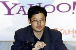 jerry yang and yahoo
