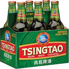6pk-Tsingtao Lager Beer, China (330ml) - Woods Wholesale Wine